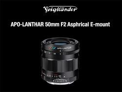 소니 E 마운트용 Voigtlander 50mm F2.0 APO-LANTHAR