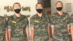 신병 1259기 영상편지 공개(2교육대)
