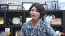 [티브로드] <서울>'직장 내 괴롭힘' 금지...'뒷담화·회식 강요'도 포함