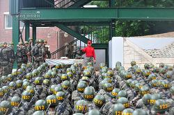신병 1247기 1교육대 극기주 - 산악돌격훈련