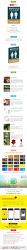 (60013) 예쁜나무간판, 나무현판, 나무간판제작, 개방화장실간판