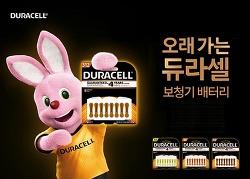 세계 6대 보청기브랜드 웨이브히어링, 듀라셀 보청기 배터리 국내 오프라인 최초 런칭