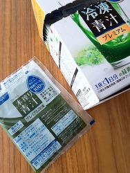 면역에 좋은 [판켈] 냉동 녹즙