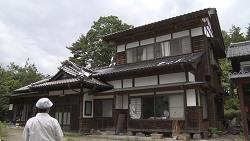 '아름다운 후쿠시마'를 위해 오염된 것을 받아들이다