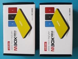 유니콘 USB3.0 2.5인치 외장하드케이스 HC-5000S
