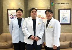 [부산보청기] 웨이브히어링 부산직영점, 보청기 고객 증가로 인한 확장 공사 리모델링