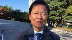 """강제징용 대법원 판결..""""역사적인 판결"""""""