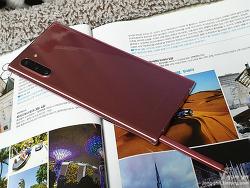 5G 스마트폰 갤럭시노트10과 LG V50 ThinQ도 좋지만 고민된다면 하반기 출시폰 사용후기로 비교 후 구매해도