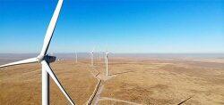 [카자흐스탄] 하수처리시설 현대화에 7.7억불 투자 ㅣ EBRD, 카자흐스탄 풍력발전소 건설 지원 - Construction of sewage treatment facilities delayed in 12 cities of Kazakhstan until 2021 due to the pandemic ㅣEBRD, AIIB, ICB..