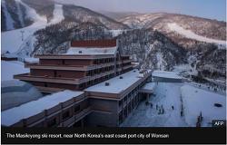 북한 빈부격차, 특히 평양 대 비평양 지역 간 경제 문화 소비력 불평등 문제