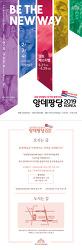 """[미술전시] 앙데팡당 2019 KOREA """"BE THE NEW WAY""""  @피카디리국제미술관"""
