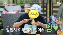 일본사람이 신기하게 보는 한국인의 라면 먹는 행동