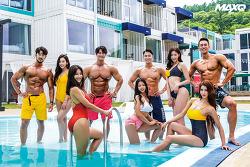 남성잡지 맥스큐, '머슬마니아 몸짱 스타 9인과 함께한 수영장 화보 공개'