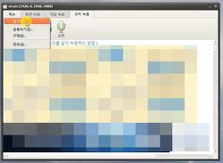 PC 화면 동영상 녹화 프로그램, 오캠 녹화 시 화질 변경하는 방법
