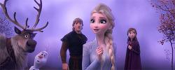 겨울왕국2, 디즈니가 제출한 미국의 반성문