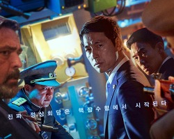 영화 강철비2: 정상회담(Steel Rain2: Summit, 2020) 후기, 결말, 줄거리