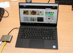 윈도우 RS4 업데이트 해서 윈도우10 델 노트북 모던PC 만들기