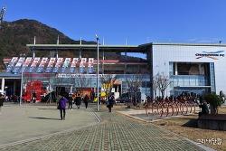창원축구센터, K리그1 경남 vs 인천 (19.11.30)