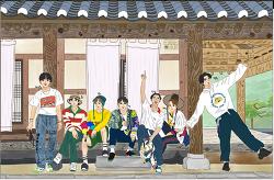 틈틈이 드로잉 #42 -  방탄소년단을 그리다.(by 클립 스튜디오)