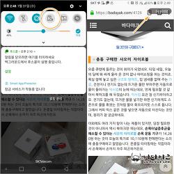 LG V30 안드로이드 9.0 파이 업그레이드 신기능 7가지