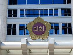 익산지역구 전북도의원 도정질문 현황 분석