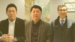 CEO 인사말씀 [30th anniversary]