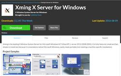 [리눅스]원격으로 GUI 사용하기 - X11 Forwarding