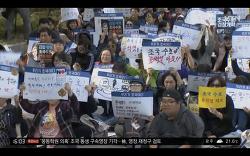 한글날 광화문 집회 조국 퇴진  + 조국 수호 2개 집회 - 10월 9일