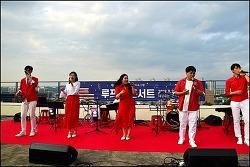 (대구 예술발전소 공연 ) 루프탑 콘서트-아카펠라 라온제나,모던국악밴드 LB