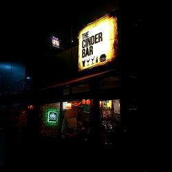 인천 송도에 위치한 신더바 (Cinder Bar)