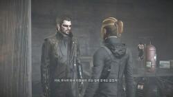 [Deus Ex: Mankind Divided] 잘나가는 이중 스파이