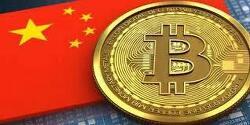 2020년 중국 블록체인 ETF 신청 암호화폐 호재로 이어질까