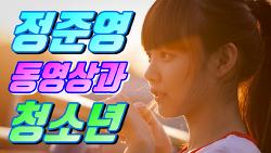 정준영. 승리 불법 동영상 카톡 공개 이후 청소년과 사회여파는?