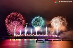 10월 27일 제14회 부산불꽃축제 광안리해수욕장 개최