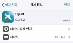 FlyJB : 탈옥 아이폰에서 금융 및 은행 앱을 사용 가능하게 해주는 트윅 [iOS13]