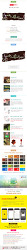 (60017) 예쁜나무간판, 야생화군락지나무간판, 나무현판제작, 나무간판