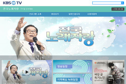 [20190918]군포시, 시 승격 30주년 기념 전국노래자랑 열려