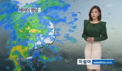 2018.04.14 [날씨뉴스] 전국 비, 오후에 그쳐...기온 떨어져 쌀쌀 KBS 이설아 기상정보