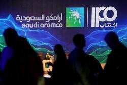 [경제] 타다울, 사우디 아람코 주식거래는 12월 11일부터 개시!
