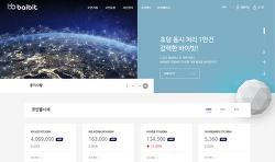 2019년 신규 가상화폐 거래소 (코인피닛, 바이빗, 코비)