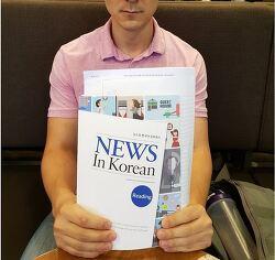 [1:1 Korean Class] Hear from our Korean Teacher