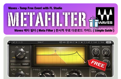 한시적 무료 : Waves - MetaFilter Free with FL Studio ( 2019년 8월 1일까지 )
