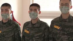 병 1256기 신병교육대대(예방격리) 영상편지 공개