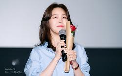 [2019.05.15] 드라마 <절대그이> 단체 관람 이벤트 다다보다 방민아 직찍 by. 문스
