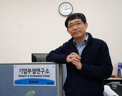 """""""산업의 미래 성장동력, IT융합에 달렸다."""""""