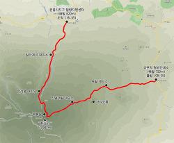 한라산 등산코스 (성판악 탐방안내소 - 진달래밭 대피소 - 백록담 - 삼각봉 대피소 - 관음사지구 탐방지원센터)