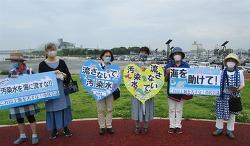 """일본 시민단체 """"정부는 떠보는 중... 오염수 방류 꼭 막겠다"""""""