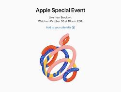 """애플, 10월 30일에 이벤트 개최… """"이번엔 뉴욕"""""""