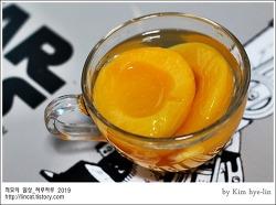 [적묘의 간단레시피]자취스타일,간단간단,계란,올리브,황도,토스트