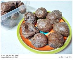 [적묘의 간단레시피]몽돌빵,저탄고지베이킹,차전자피,psyllium husk,식이섬유빵,에어프라이어빵,다이어트빵